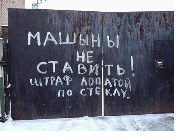 http://allpozitive.ru/wp-content/uploads/2014/10/2-3611655-_______________1.jpg