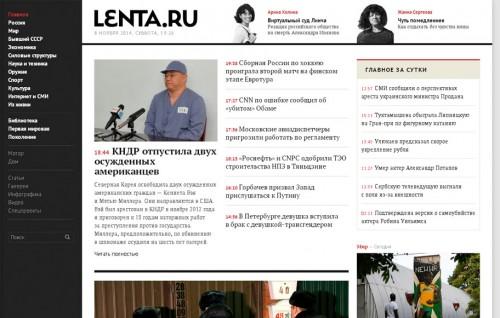ЛЕНТАРУ
