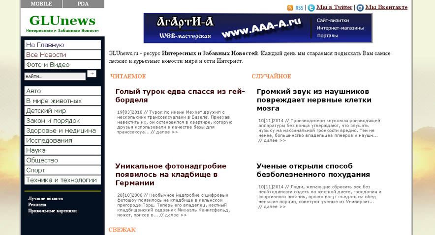 Новости на город пугачева видео