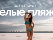 Сибирский-креатив05