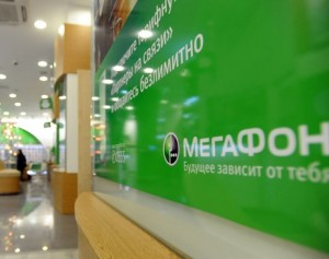 Мегафон3