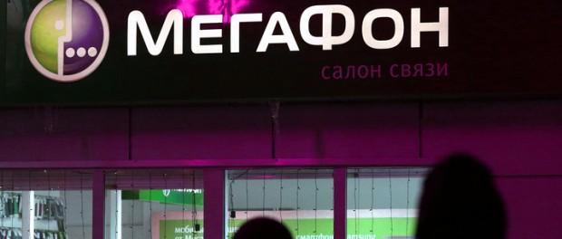 «Мегафон» порадовал клиентов «хорошими» новостями 25000 абонентов