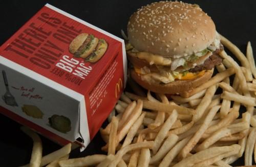 Самая последняя картошка фри из Макдональдса
