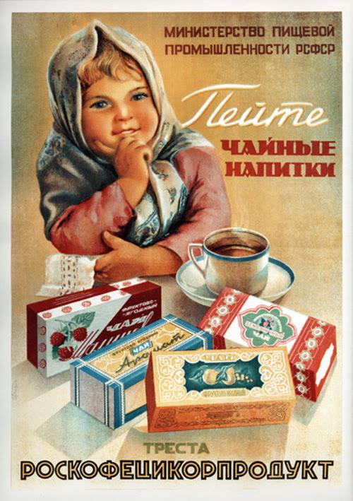 и Советский чай на плакатах