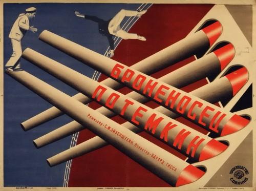 Плакаты кино в СССР