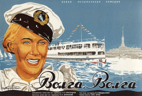 Кино постер в СССР