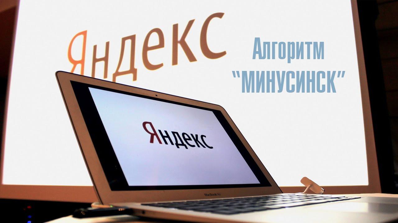 Яндексу нужен новый алгоритм ранжирования