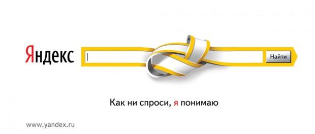 Что город «Минусинск» готовит для интернет ресурсов