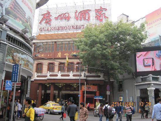 Закрылся собачий ресторан в Китае