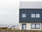 умный дом