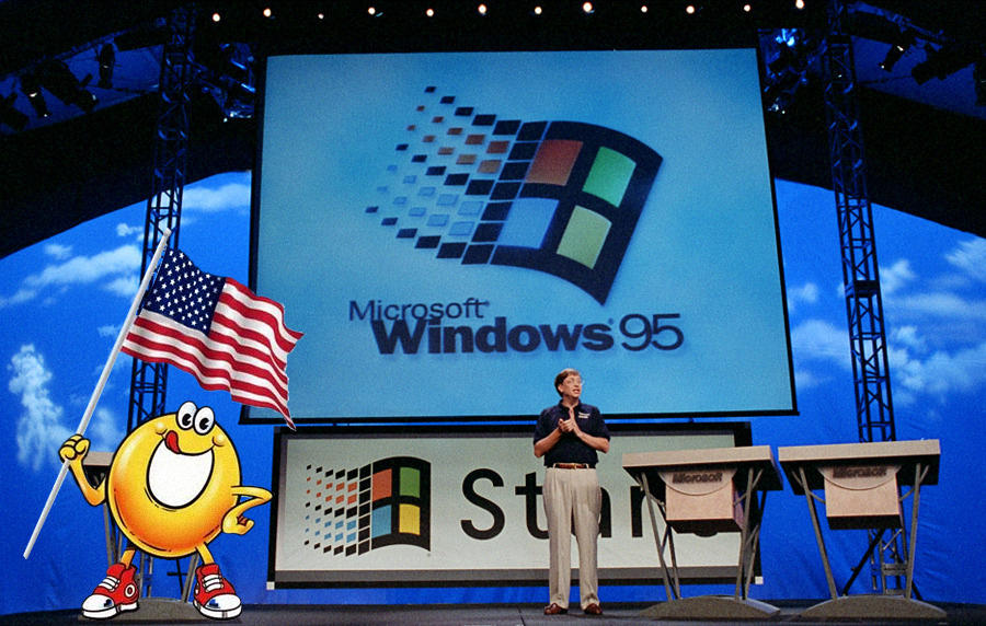 Windows 95 - 20 лет!