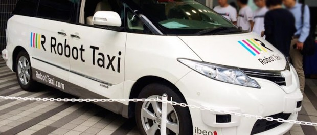 В следующем году японцы прокатятся на «беспилотных» такси