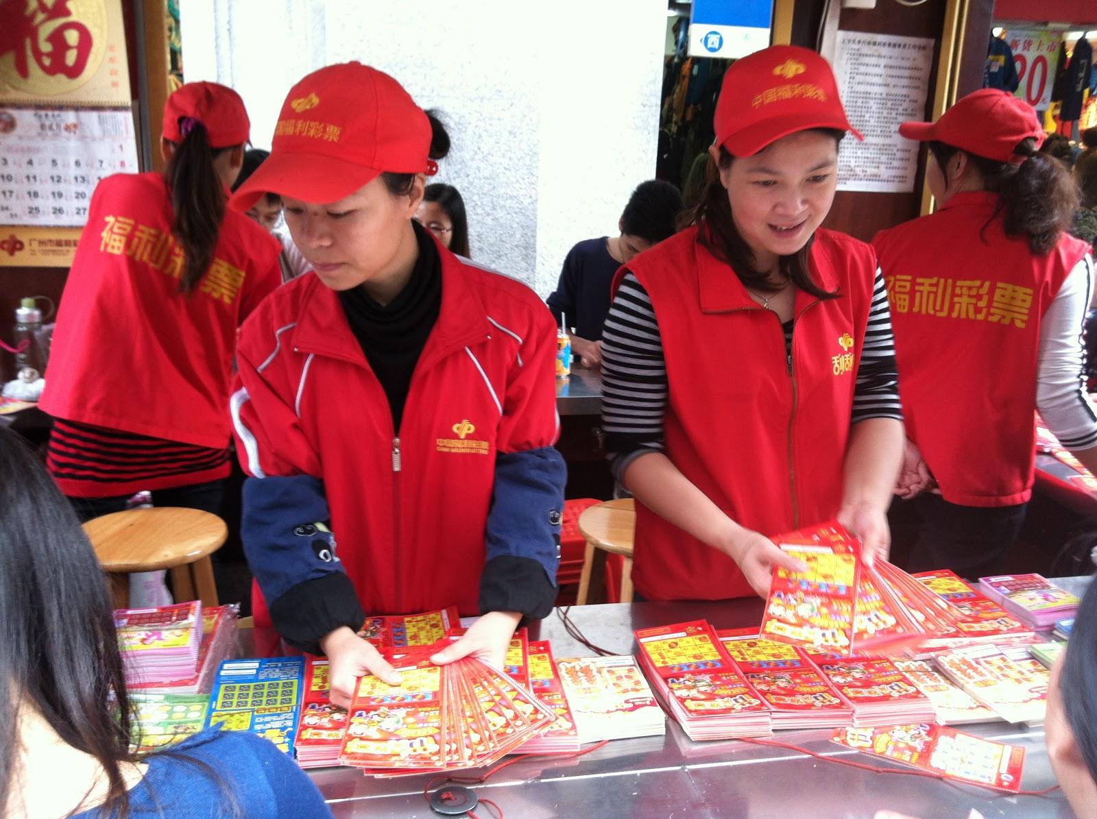 китайская лотерея