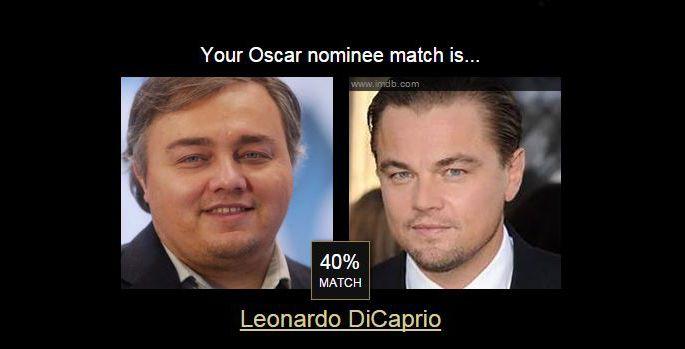 Самый знаменитый двойник Ди Каприо