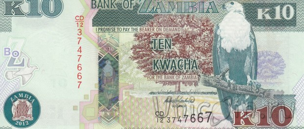 Квача – самая позитивная валюта года