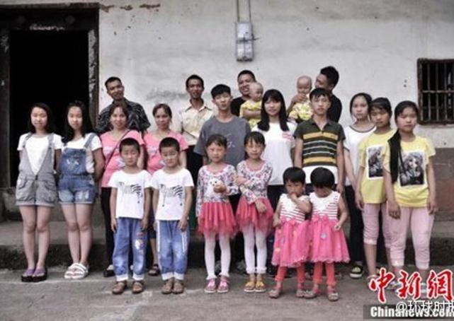 зеркальная деревня в Китае