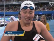 Funny Chinese Swimmer Interview Fu Yuanhui