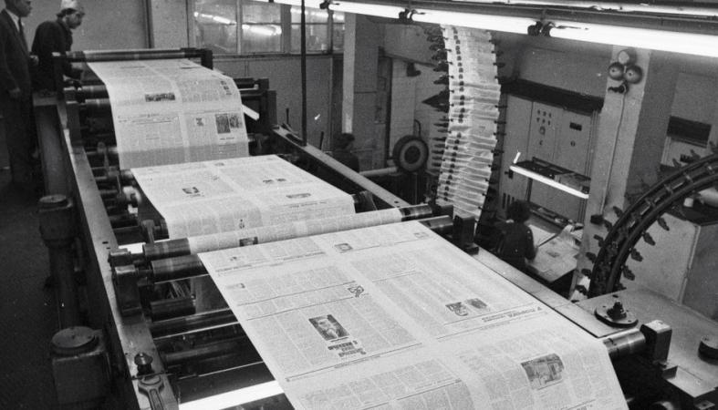 Прямо с типографии на свалку - такая участь большинства изданий