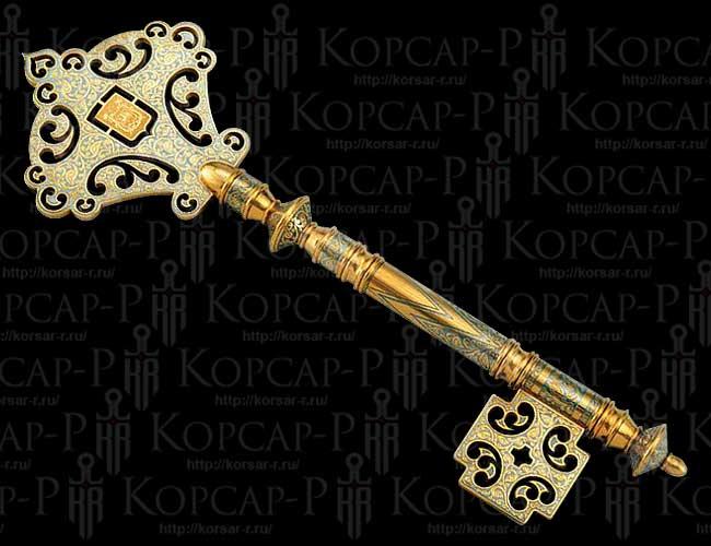 symbol_key3
