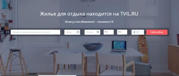 Отзывы о компании TVIL.ru
