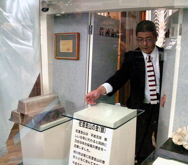 Aikawa Local Museum in Sado