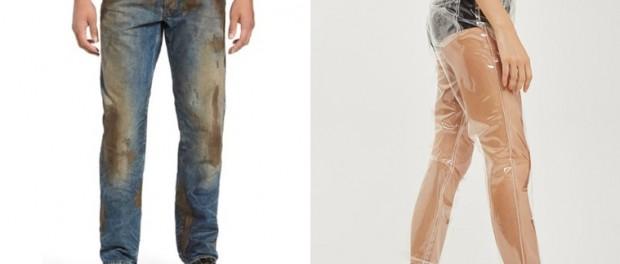 Модельеры шокируют клиентов креативными джинсами