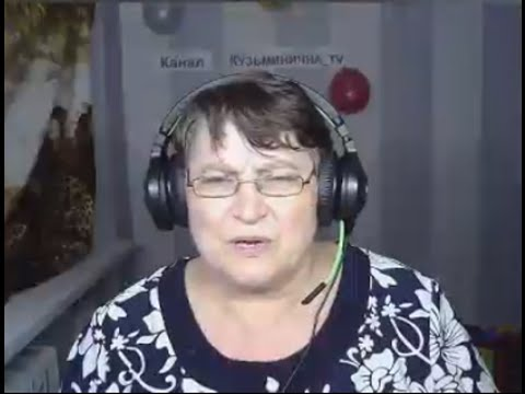 Баба Аня1