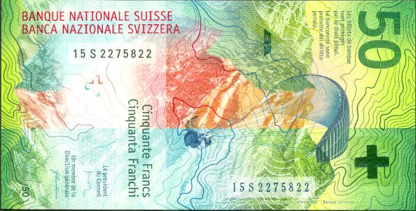 Самая красивая купюра 2016 года - Швейцарские 50 франков