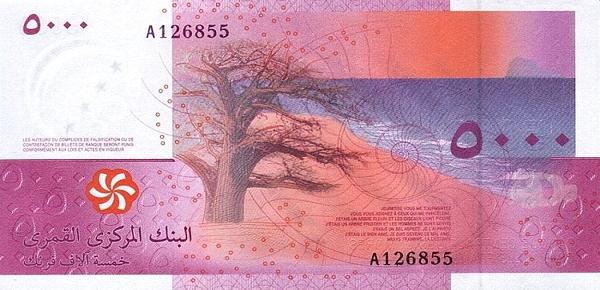 komorskii--frank-5000-2