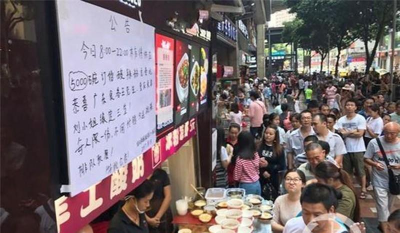 китаец купил 5000 порций лапши