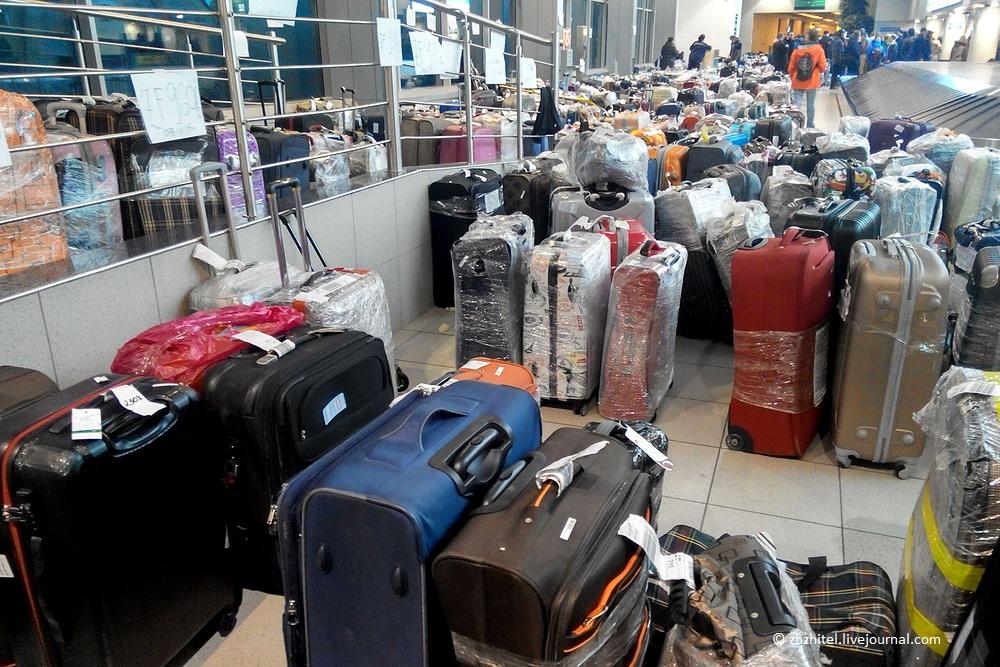 Очередные потеряшки в одном из аэропортов РФ