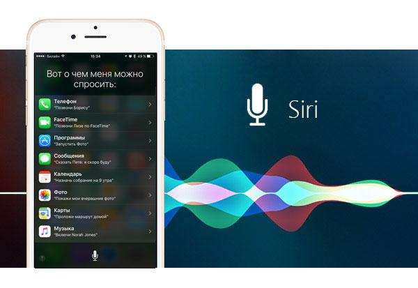 ios-10-siri-apps-1