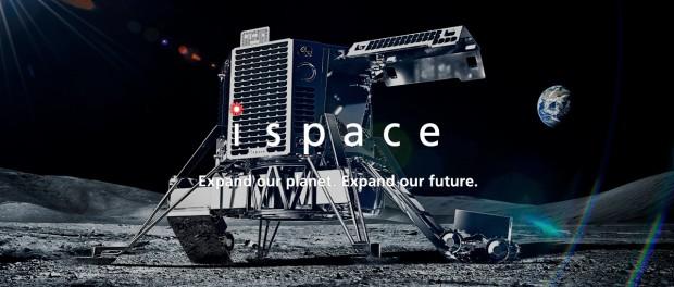 Японцы начинают маркетинговое покорение Луны
