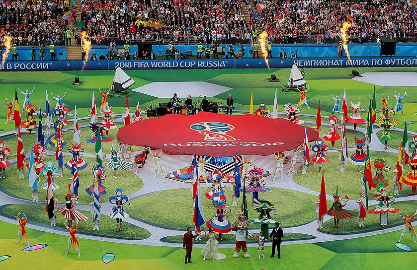 Стартовал чемпионат мира по футболу
