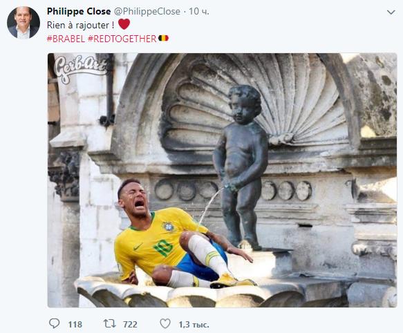 Шикарный мем на тему вылета сборной Бразилии