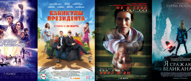 Боевики и  фантастика «убивают» семейное кино и кинокомедии