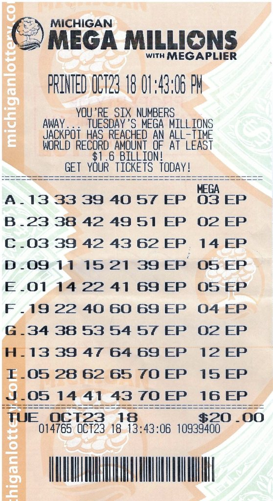 счастливый билетик