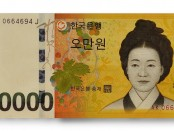 50000won