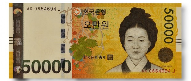 Кореянка на месяц нашла хобби — склеивание банкнот