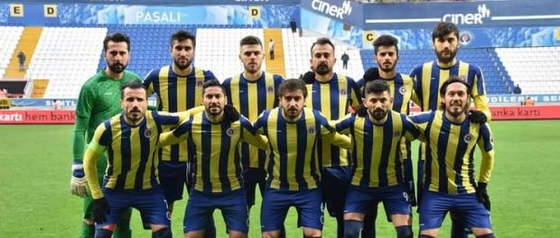 Турецкий клуб провел курьезный трансфер