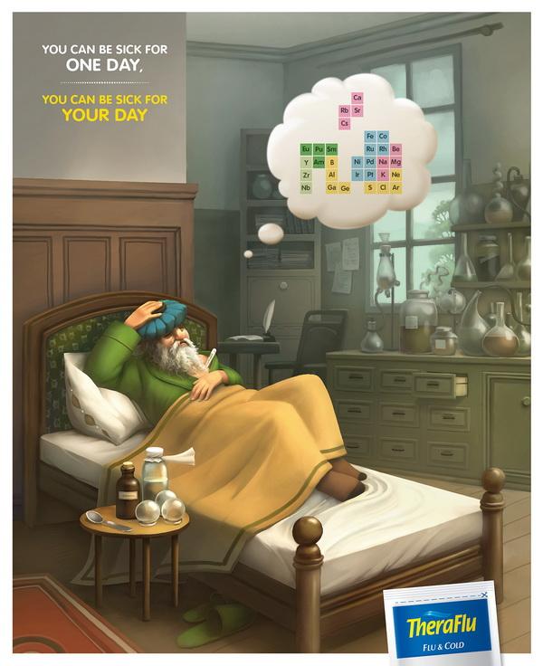 реклама от простуды