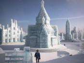 harbin 2020 ice2