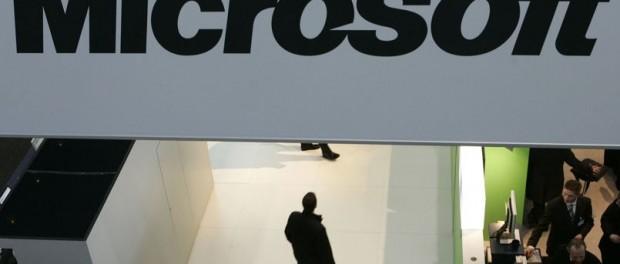 Майкрософт создаёт экран с защитой от чужих глаз