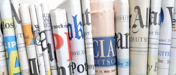 Новости против позитива. Миф или реальность?