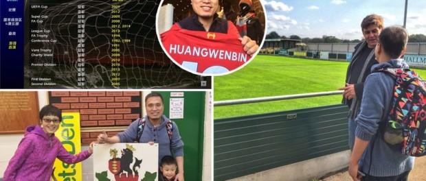Китаец выиграл Премьер-лигу с командой из 9 дивизиона и воочию увидел любимый клуб