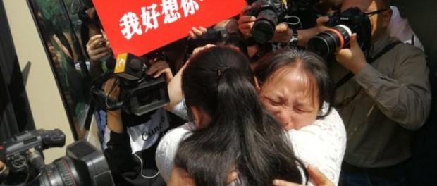 Китаец спустя четверть века нашел потерявшуюся на рынке дочь
