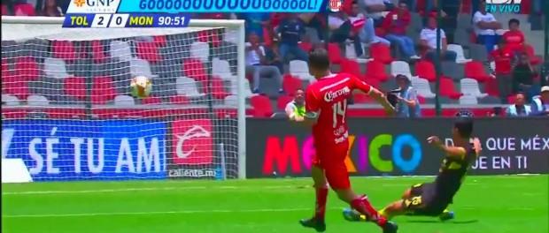Мексиканские футболисты курьезно пропустили гол