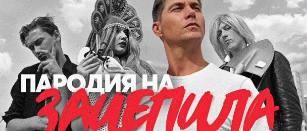 Вова Остапчук оригинально протроллил выборы в Украине