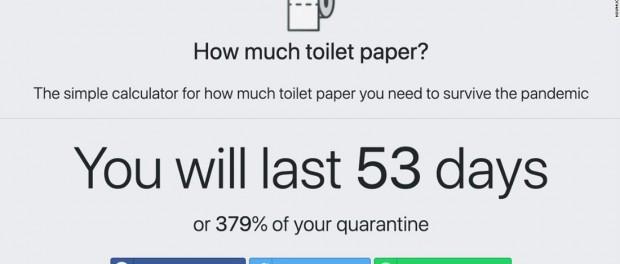 Британцы создали калькулятор необходимой туалетной бумаги